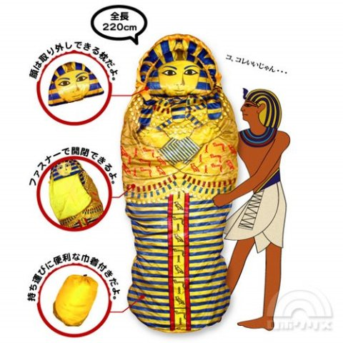 King Tut sleeping bag keeps you warm as Egypt&#039;s golden sands